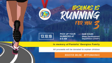3rd 'Ipsonas is Running For You' on 13th October 2019