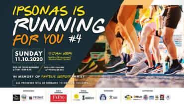 4th 'Ipsonas is Running For You' on 10th October 2021 – SIGN UP HERE!